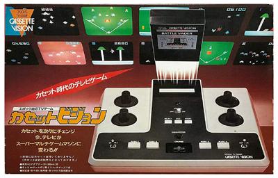 歴史 テレビ ゲーム